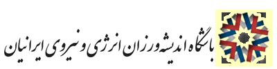 پایگاه اطلاع رسانی باشگاه نفت و نیرو