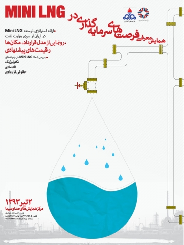 اخبار حوزه فعالیت